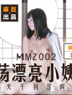 MMZ002