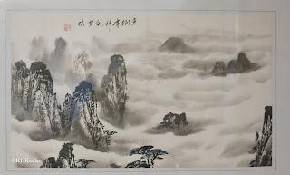 Chinese  shanshui landscape painting