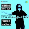 Nishkramon [Modern Songs] by Rupam Islam