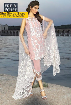 Rani Emaan Eid Lawn Collection 2017-18