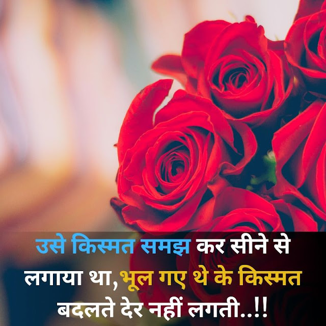 status on sad mood in hindi song
