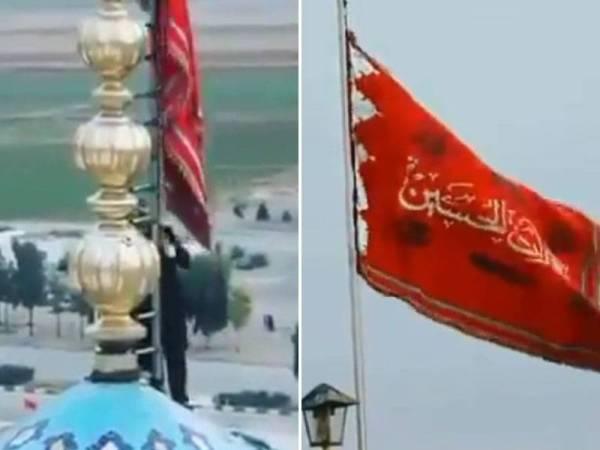 Video Tular Katakan Iran Naikkan Bendera Tanda Untuk Berperang