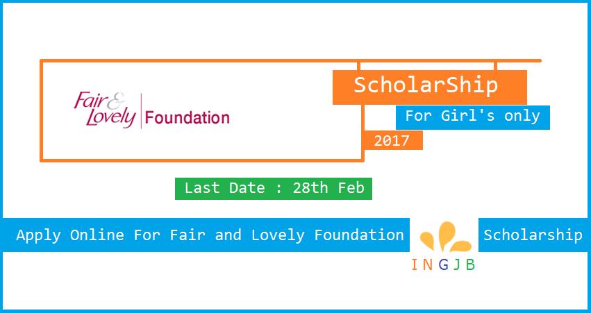 fair-lovely-scholarship-2017
