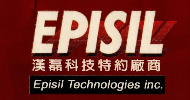 now hiring factory workers for episil technologies inc