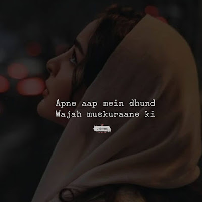 Sad-DP-For-WhatsApp-Profile-Picture-tikimages