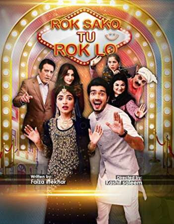 Poster Of Urdu Movie Rok Sako To Rok Lo 2018 Full HD Movie Free Download 720P Watch Online