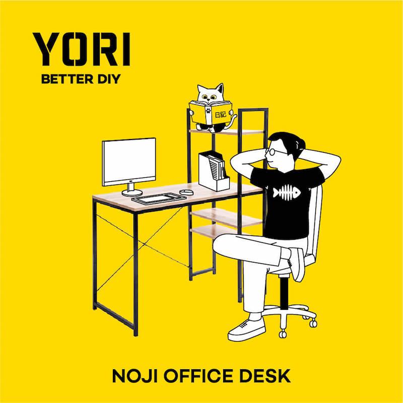 The Noji Office Desk