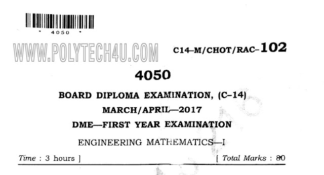 dme-c-14 mathematics-1 old question papers,previous materials,