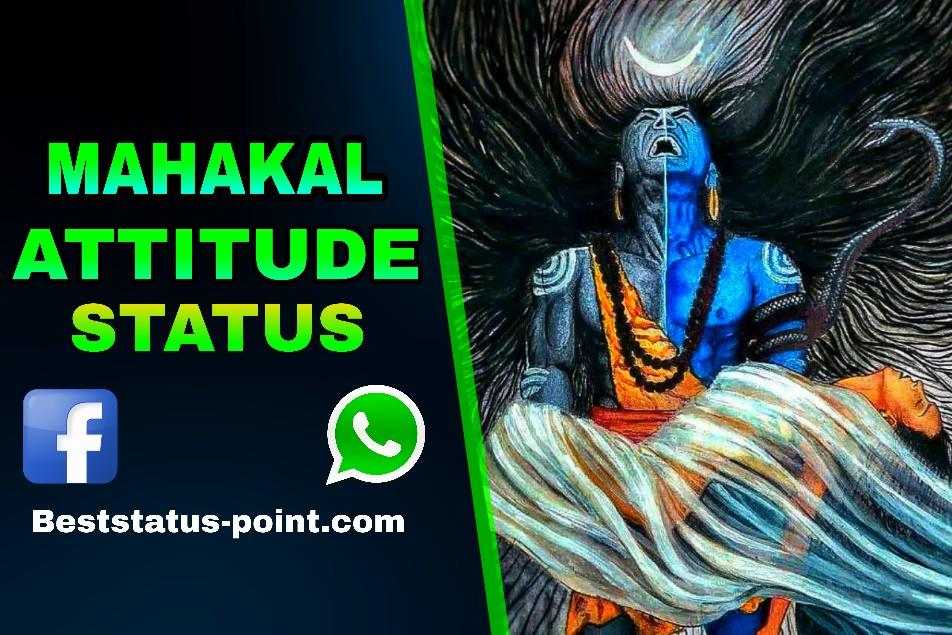 Mahakal_Status_and_Shayari_in_2021