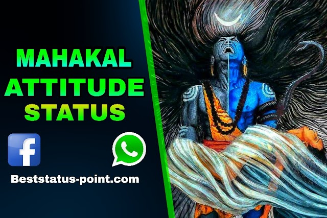 Top 500+ Mahakal Status in Hindi 2020