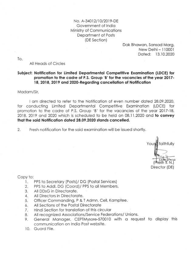 PS Group B exam notification dated 28.09.2020 has been cancelled