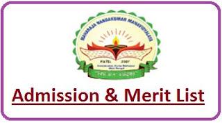 Maharaja Nandakumar College Merit List