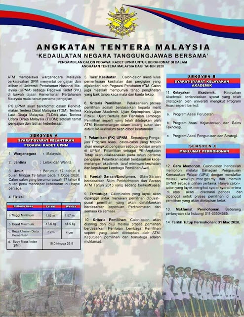 Pengambilan Pegawai Kadet UPNM