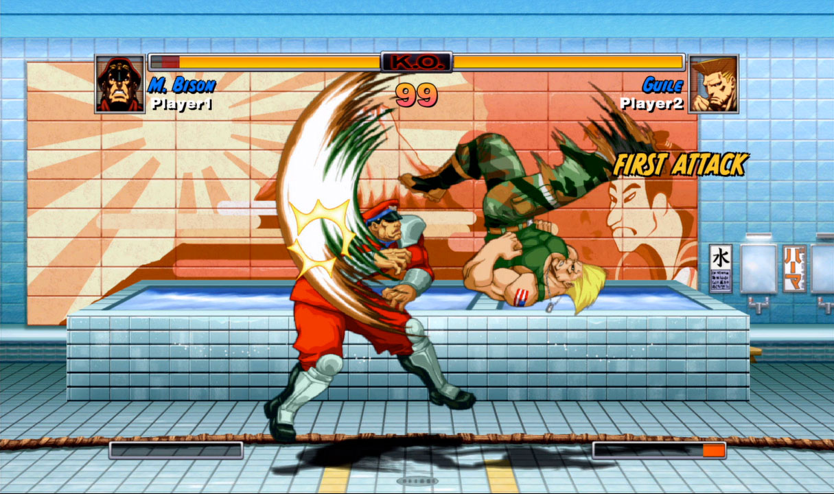 Jimmy Here Street Fighter