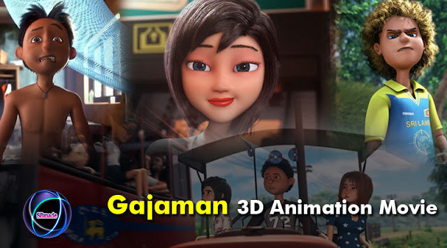 Sri Lanka's First 3D Animation Movie Gajaman