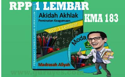 Download RPP 1 Lembar Akidah Ahlak Kelas 10 11 12 Sesuai KMA 183