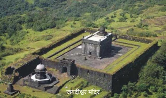 जगदीश्वर मंदिर