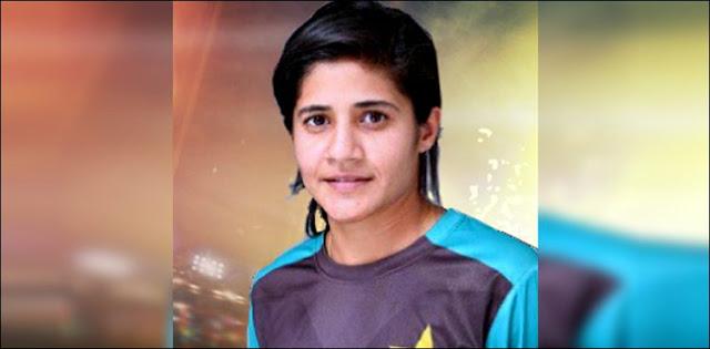 Pakistan's JAveria Khan Appointed Captain OF ICC Women's Development Squad