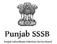 SSSB Punjab Jobs Recruitment 2021 - Veterinary Inspector 866 Posts