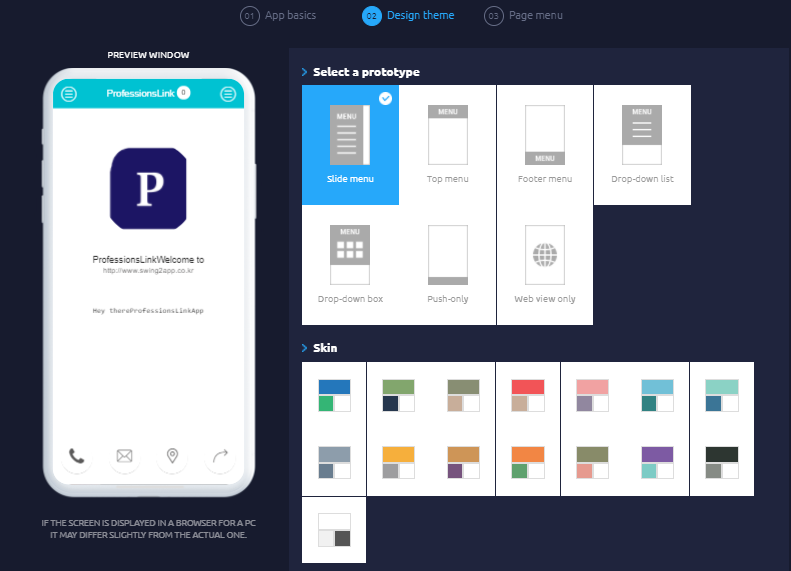 How To Create an App for Free Without Coding  2020
