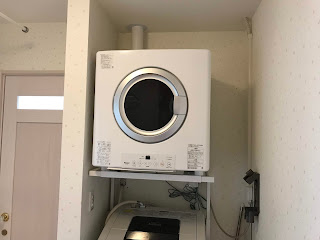プロパンガス:LPガス供給 ガス衣類乾燥機設置(8kgタイプ)