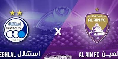 موعد مباراة العين و استقلال طهران ضمن مباريات دوري أبطال آسيا 2019
