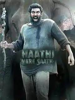 Haathi Mera Saathi movie download