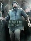 Haathi Mere Saathi (2020) | Haathi Mera Saathi movie download