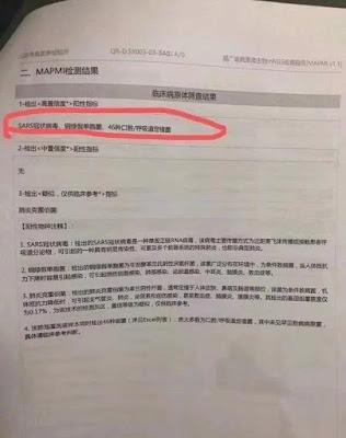 30 दिसंबर, 2019 को, डॉ. ली वेनलिआंग ने विश्वविद्यालय की कक्षा में वायरस का पता लगाने वाली रिपोर्ट जारी की। Photo courtesy of interviewees
