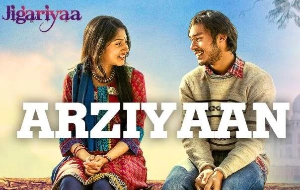 "Mil jao tum mil jaaye duniya  Lyrics - Jigariyaa -  (TIK TOK Viral Song) - Vikrant Bhartiya, Aishwarya Majmudar -   ""Arziyaan"" FULL  song from the movie Jigariyaa in the voice of Vikrant Bhartiya and Aishwarya Majmudar.    SONG - ARZIYAAN MOVIE - JIGARIYAA SINGER - VIKRANT BHARTIYA, AISHWARYA MAJMUDAR MUSIC DIRECTOR - RAJ - PRAKASH LYRICS - FARAAZ AHMAD MUSIC LABEL - T-SERIES    Jigariyaa is a Bollywood romantic film. The film is directed by Raj Purohit introducing Harshvardhan Deo and Cherry Mardia in lead roles. The first look of the film was unveiled by Rohit Shetty in Mumbai on 26 August 2014. The film is inspired by true events released on 10 October 2014.               Arziyaan   (Mil jao tum mil jaaye duniya) - Jigariyaa - Lyrics In English    Mil jao tum, mil jaaye duniya  Aur na kuchh chahoon main  Tu hi to sab kuchh mera  Aur na kuchh jaanoon main  Dil ki sadaa sun le zaraa bekhabar  Sajde dil tujhe karta hai salaamiyan    Arziyan, arziyan  Sun le dil ki arziyaan x (4)      Meri sab raahein hai tu  Chahe jo bhi main chunoon  Mere sang sang bas chale tu  Jo bhi sapne main bunoon  Ho meri sab raahein hai tu  Chahe jo bhi main chunoon  Mere sang sang bas chale tu  Jo bhi sapne main bunoon  Pyar tera hai bekhabar besabar  Sajde dil tujhe karta hai salaamiyan      Arziyan, arziyan  Sun le dil ki arziyaan x (4)    Tera hi ab ho gaya main  Hoke tumse ru-ba-ru  Main nahi hoon mere khud mein  Tu hi tu hai char soo  Tera hi ab ho gaya main  Hoke tumse ru-ba-ru  Main nahi hoon mere khud mein  Tu hi tu hai char soo  Dil ka mere tere bina na basar  Sajde dil tujhe karta hai salaamiyan    Arziyan, arziyan  Sun le dil ki arziyaan x (4)    Mil jao tum, mil jaaye duniya  Aur na kuchh chahoon main  Tu hi to sab kuchh mera  Aur na kuchh jaanoon main  Dil ki sadaa sun le zaraa bekhabar  Sajde dil tujhe karta hai salaamiyan  Arziyan, arziyan   Sun le dil ki arziyaan x (4)      Arziyaan   (Mil jao tum mil jaaye duniya) - Jigariyaa - Lyrics In Hindi    मिल जाओ तुम मिल जाए दुनिया"