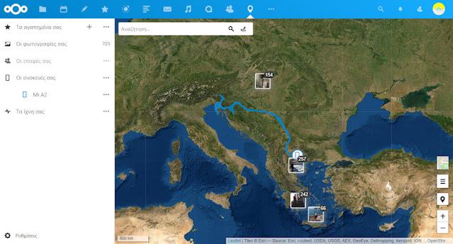 Nextcloud Maps