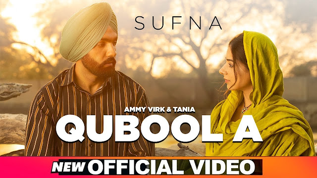 Qubool A song lyrics-hashmat sultana all mp3 song download