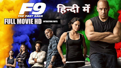 fast and furious 9 full movie download in hindi 720p filmyzilla