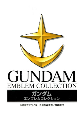 Gundam Emblem Collection zip online dl and discussion