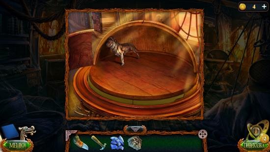 в глобусе находим фигурку льва в игре затерянные земли 4 скиталец