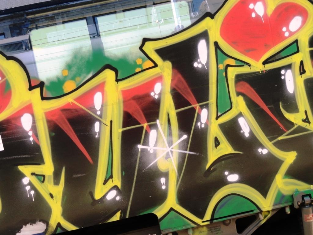Graffiti Art On Trains: Juliet