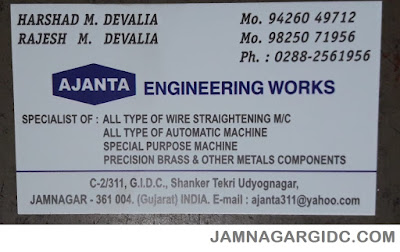 AJANTA ENGINEERING WORKS - 9426049712 9825071956