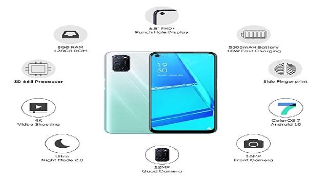 अमेज़न प्राइम 2020: ओप्पो A52 में अब 8GB रैम वैरिएंट है