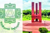 জাহাঙ্গীরনগর বিশ্ববিদ্যালয়: সকল ইউনিটের ভর্তি পরীক্ষার মানবণ্টন