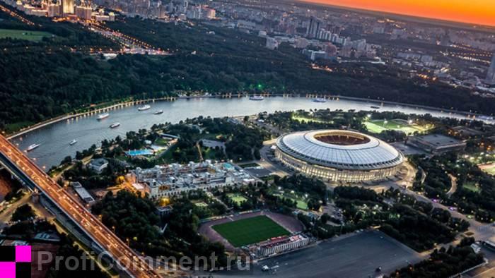 ЧМ по футболу 2018 последние новости: города, расписание матчей, стадионы, билеты, проезд