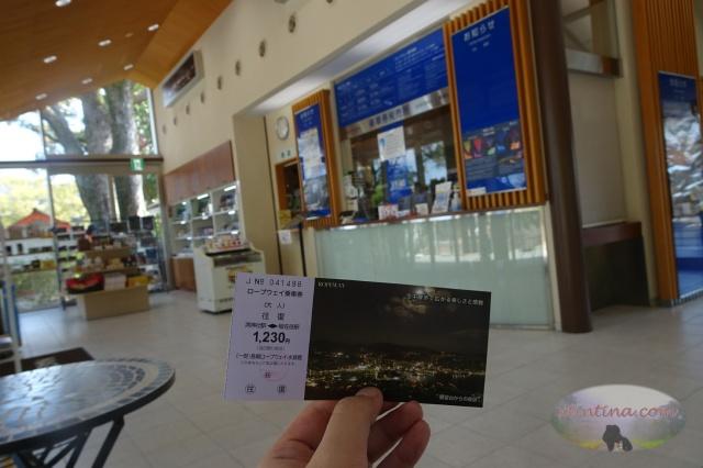 Nagasaki Ropeway  ticket