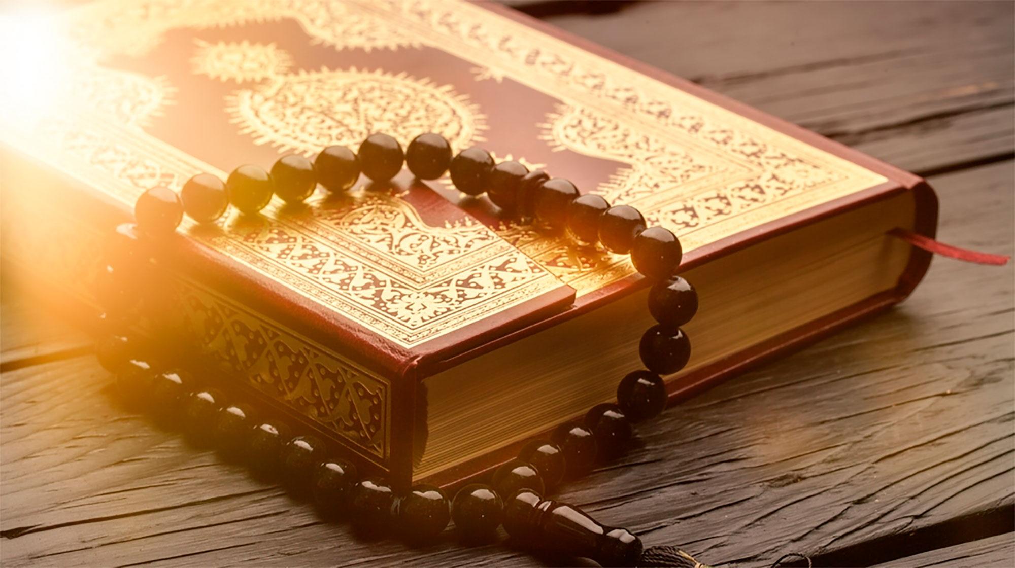 Kadir Gecesi Ramazan ayının hangi gününe denk geliyor? Kadir Gecesi ne zaman? 2021 Kadir gecesi ne zaman?