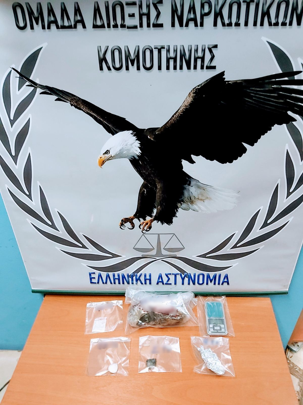 Θράκη: Νέες συλλήψεις για κάνναβη