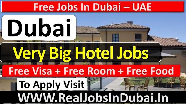 Royal Continental Hotel Dubai Careers - UAE 2021