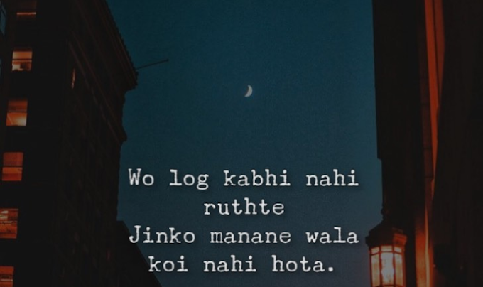 Best 50+ Motivational Quotes in Hindi.