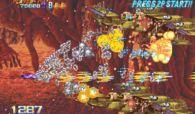 Progear+arcade+game+portable+bullet hell+videojuego+descargar gratis