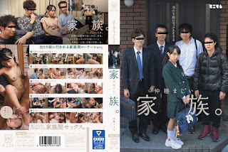 MUM-226 Harmonious Family To The Commonplace Sex Plover Miriya