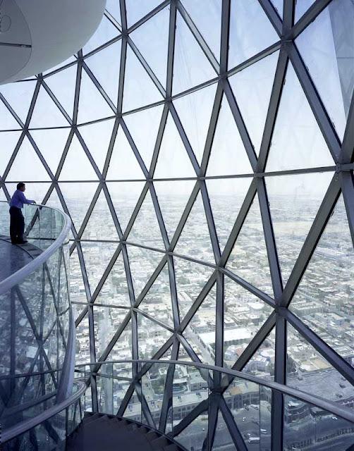 برج الفيصلية الرياض