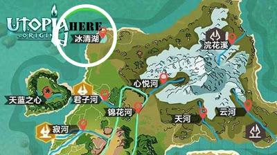 King crab location utopia origin