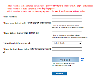 Railway Protection Force and  Railway Protection Special Force Exam Answer sheet